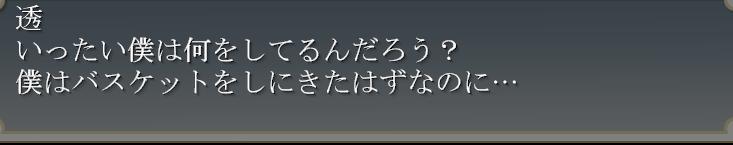 f:id:matururu:20210206224100p:plain