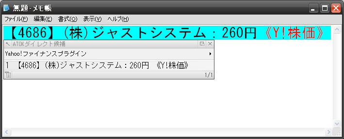 20090501120012