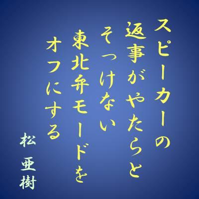 西野七瀬&CM