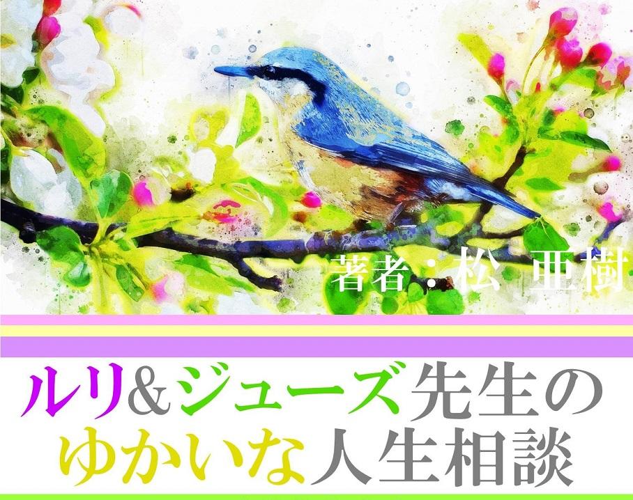 BPO/アニメ