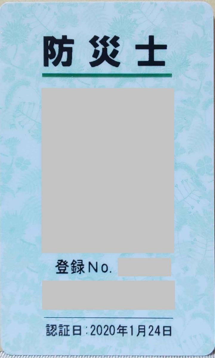 f:id:maulbeere:20200203230105j:plain