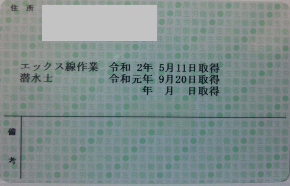 f:id:maulbeere:20200514215410j:plain