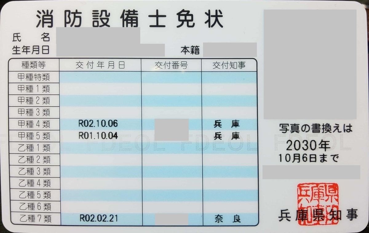 f:id:maulbeere:20201008200413j:plain