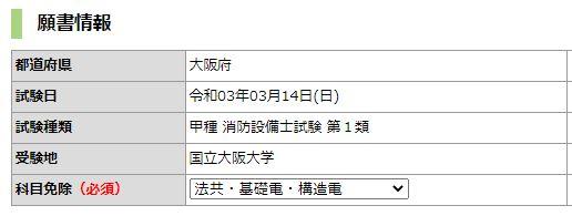 f:id:maulbeere:20210110180939j:plain