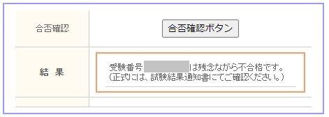 f:id:maulbeere:20210223003636j:plain
