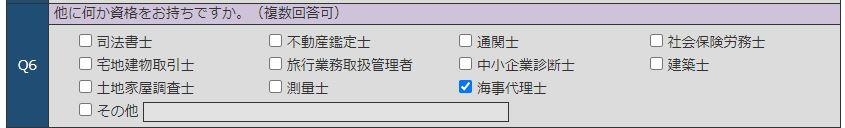 f:id:maulbeere:20210726232620j:plain