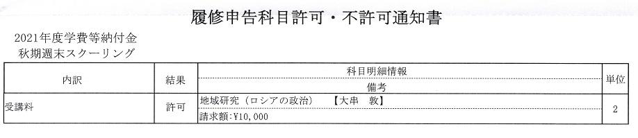 f:id:maulbeere:20210828230114j:plain