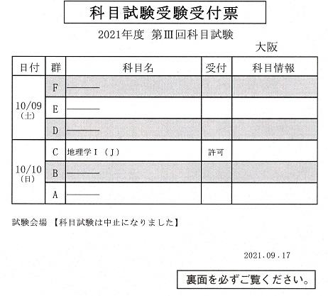 f:id:maulbeere:20210918202426j:plain