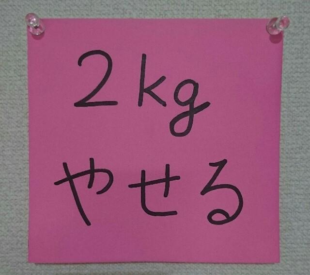 f:id:mauve-pink:20161124114726j:image