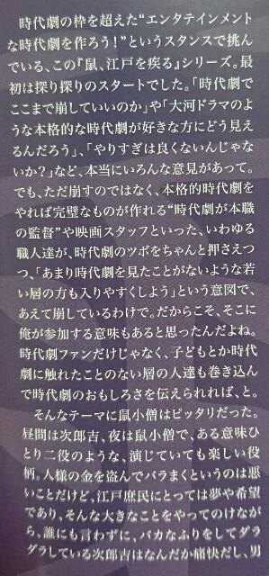 f:id:mauve-pink:20170917040027j:image