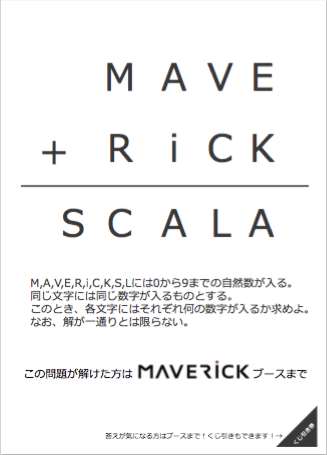 f:id:maverick-techblog:20190801144148p:plain