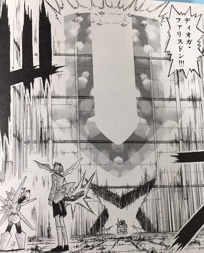 呪文 ガッシュ ベル