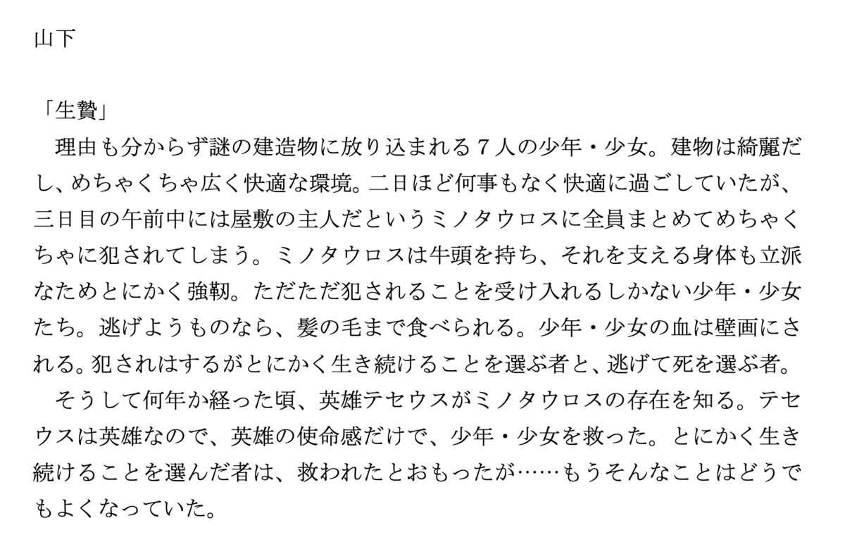 f:id:mawaruazarashi:20210308220721p:plain
