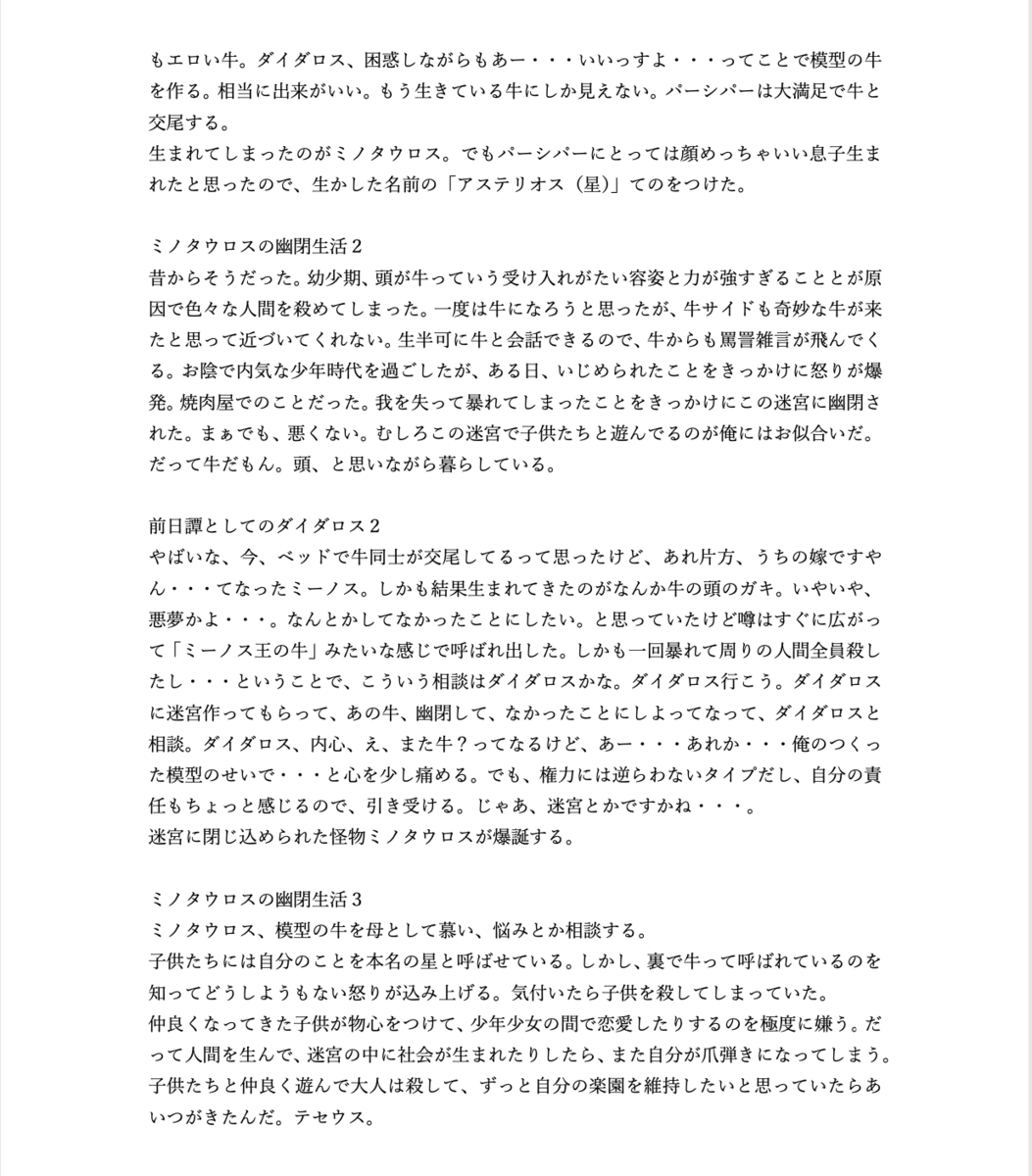 f:id:mawaruazarashi:20210308221527p:plain