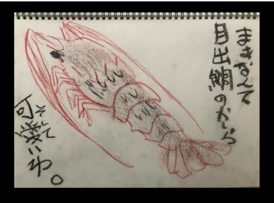f:id:mawaruazarashi:20210511115732j:plain