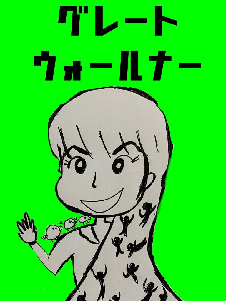 f:id:mawaruazarashi:20210602172338j:plain