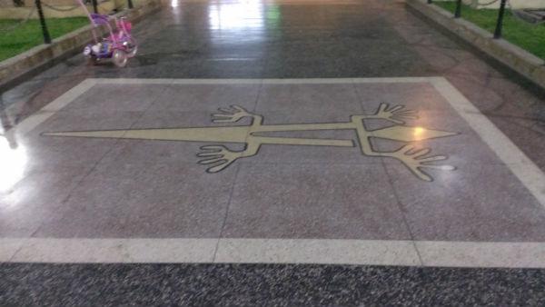 ナスカの広場の広場のタイル