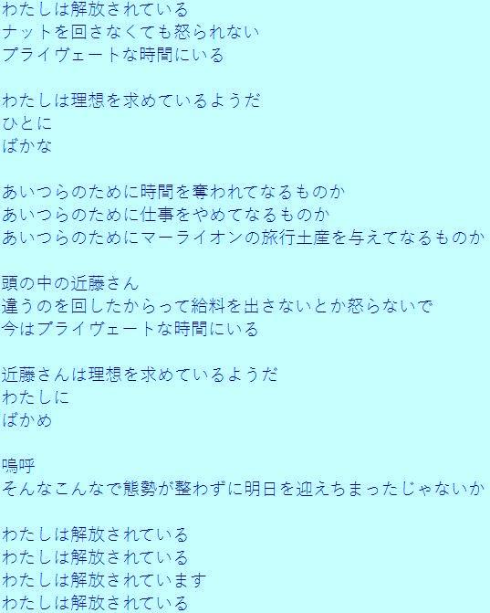 f:id:mawasi:20170427004506j:plain