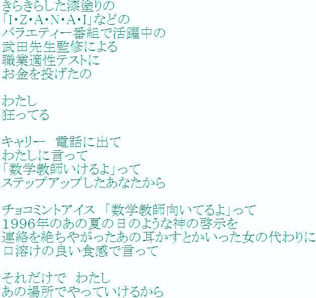 f:id:mawasi:20170427004747j:plain