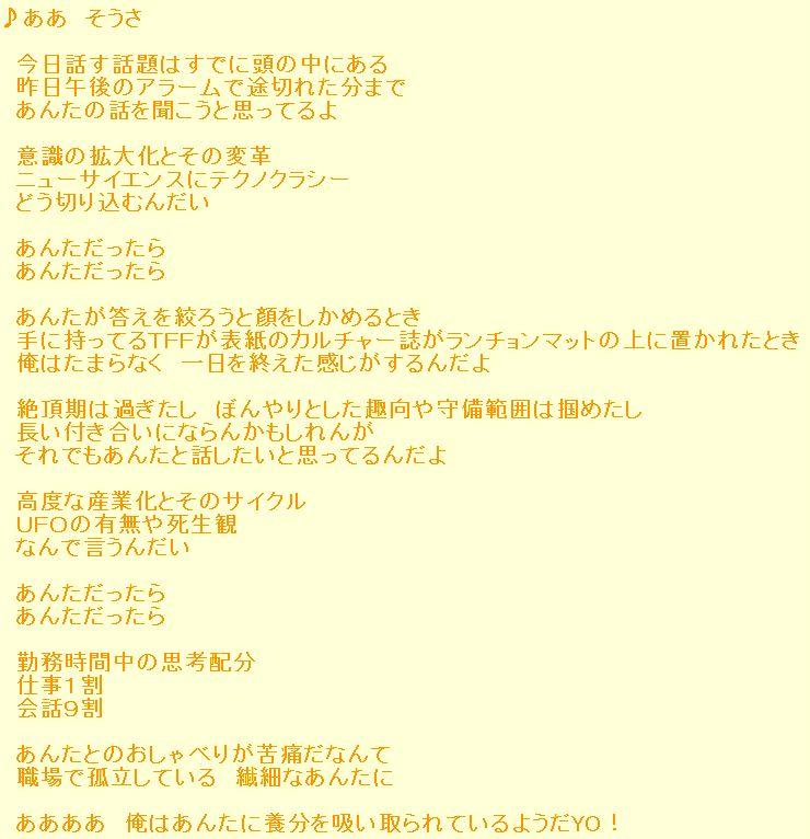 f:id:mawasi:20170427005220j:plain