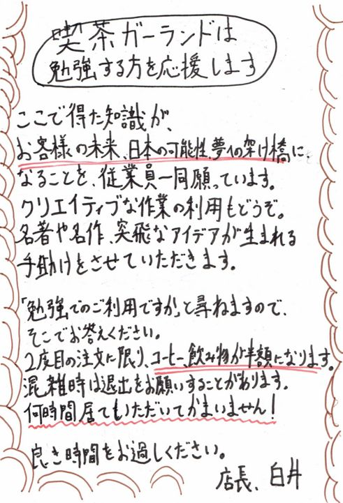 f:id:mawasi:20170427005437j:plain