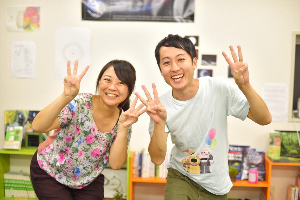 f:id:mawatarikazuki:20161016010504j:plain