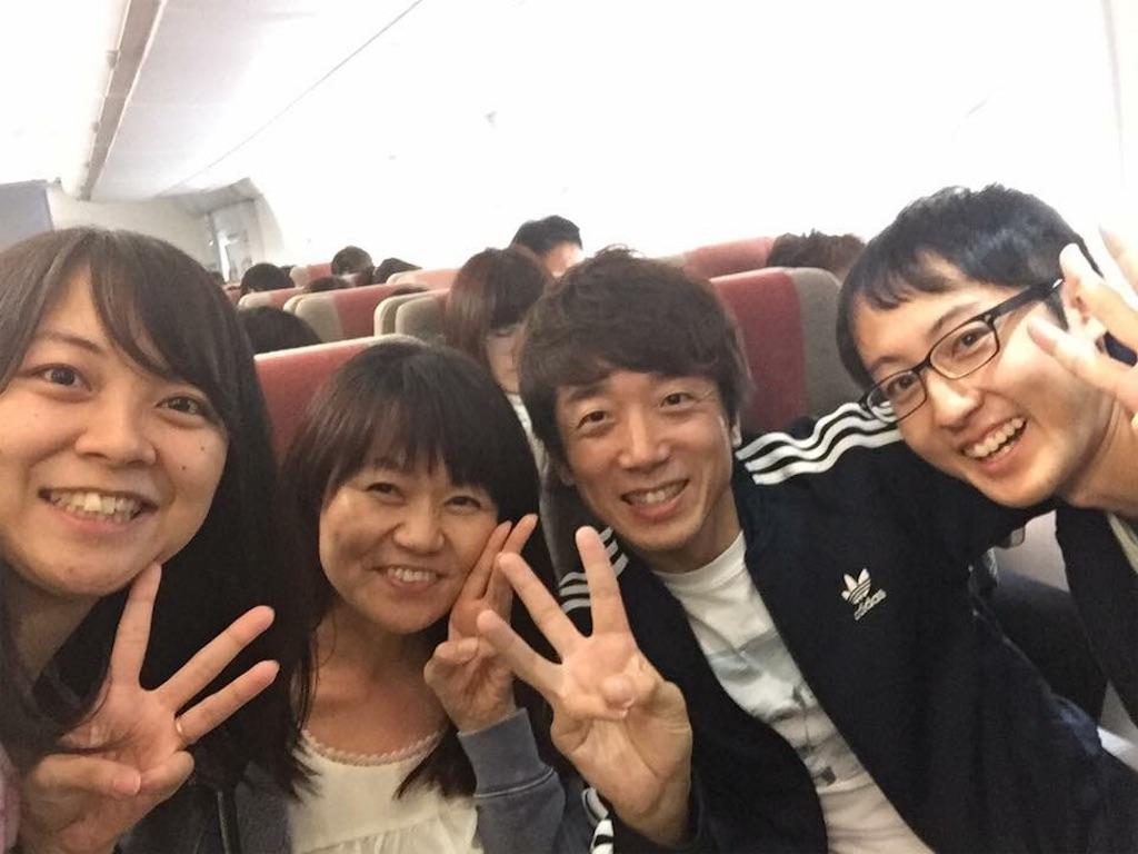 f:id:mawatarikazuki:20170210221640j:image