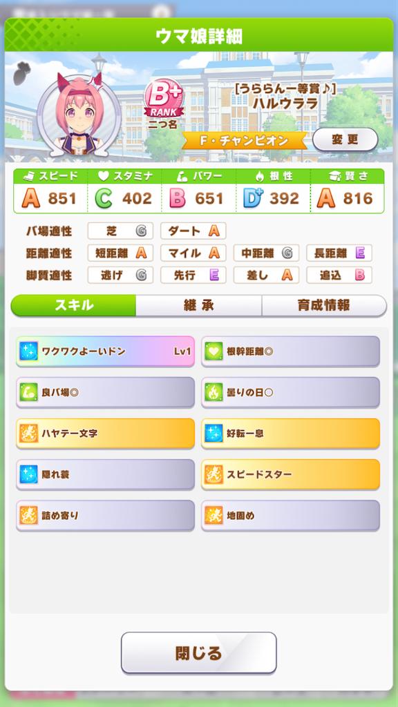f:id:mawile-nagi:20210418194814p:image