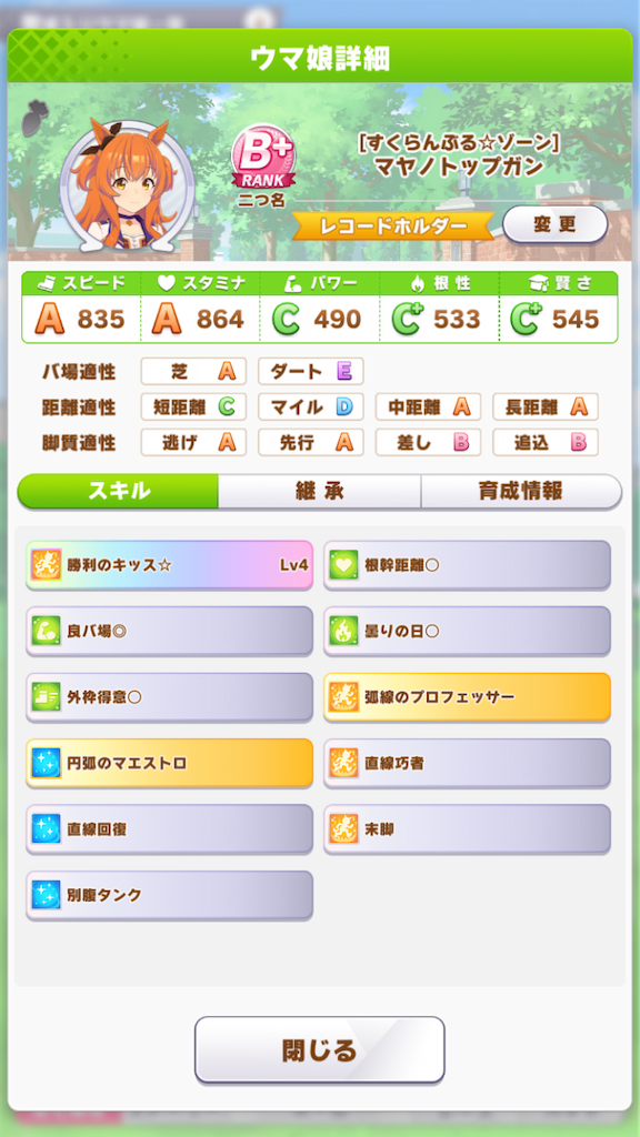 f:id:mawile-nagi:20210418194918p:image