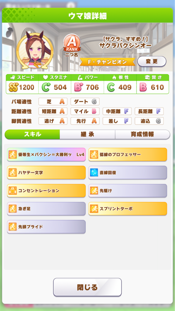 f:id:mawile-nagi:20210507205102p:image