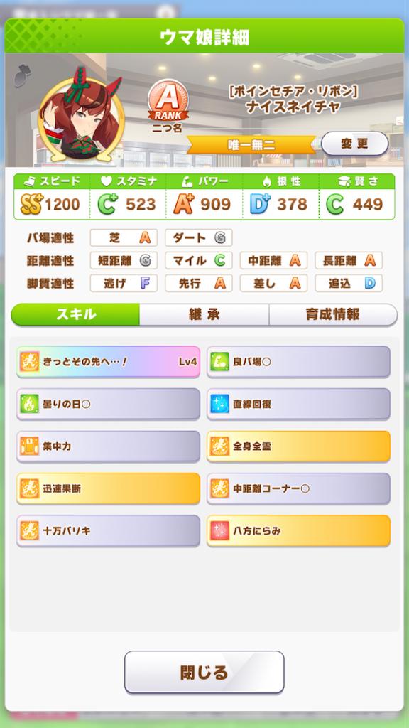 f:id:mawile-nagi:20210507210557p:image