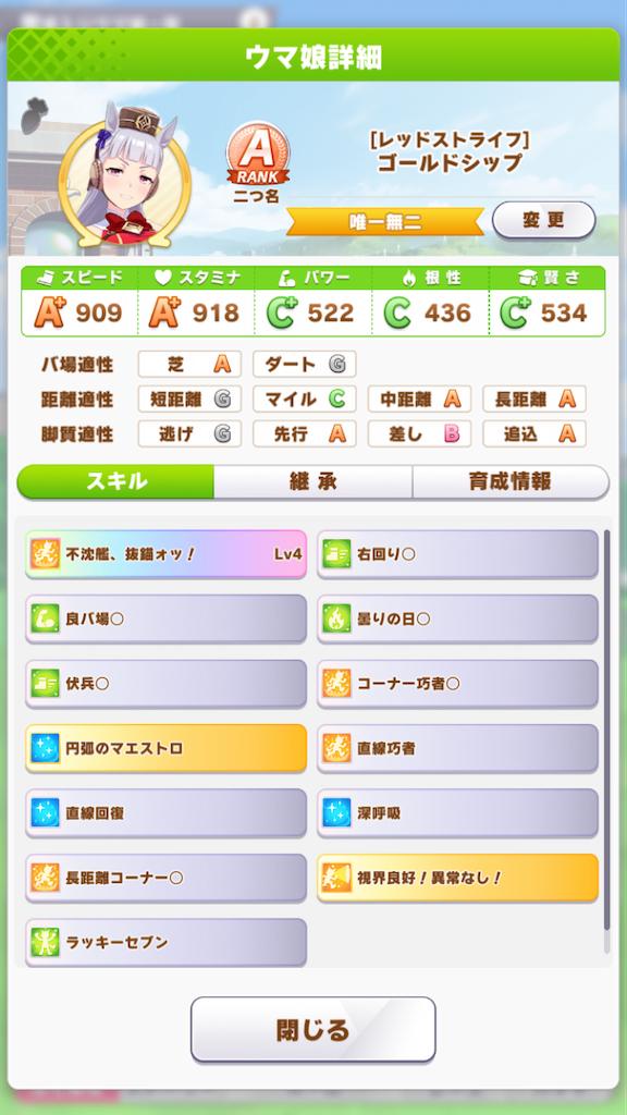 f:id:mawile-nagi:20210509024347p:image