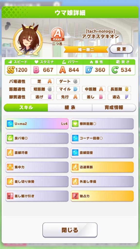 f:id:mawile-nagi:20210511001143p:image