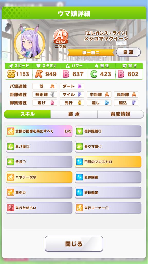 f:id:mawile-nagi:20210513010819p:image