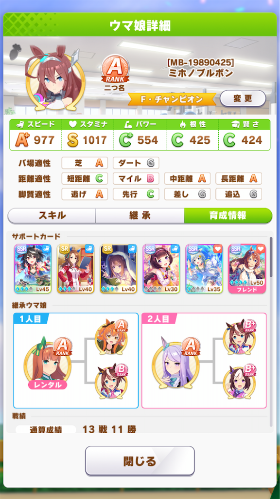 f:id:mawile-nagi:20210517040949p:image
