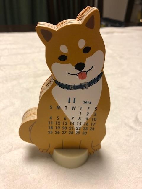 f:id:max-kenta:20201124201133j:plain