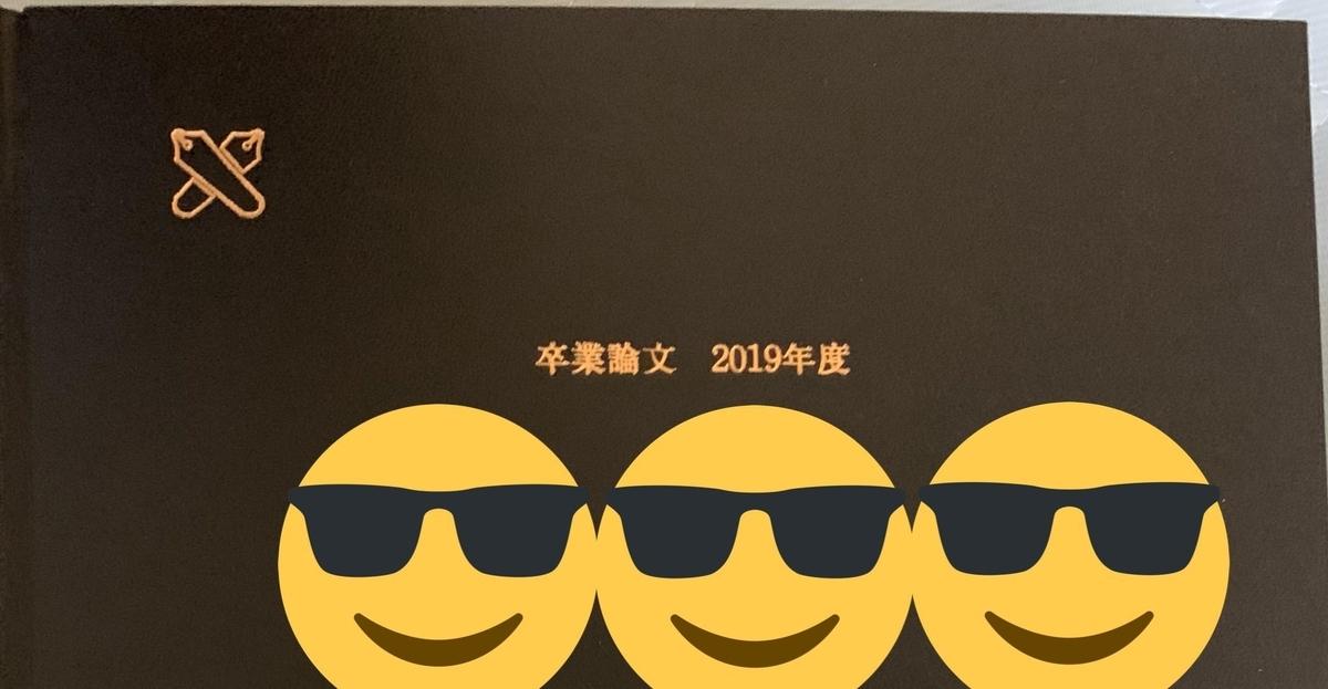 f:id:max0627:20200914220912j:plain