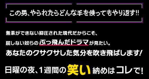 f:id:max2111:20181016232236j:plain