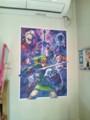 ゼルダのポスター