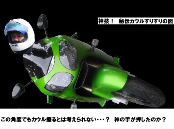 f:id:max6:20130522085906p:image
