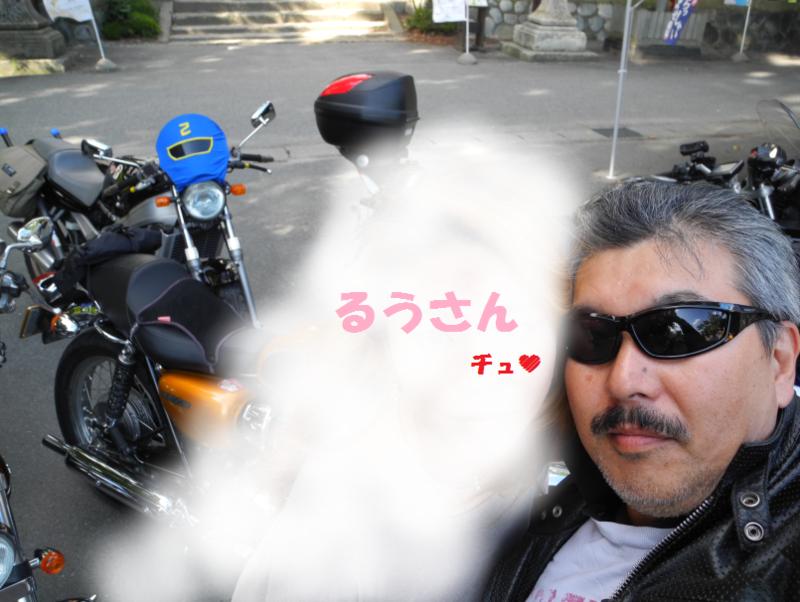 f:id:max6:20130923184937p:image