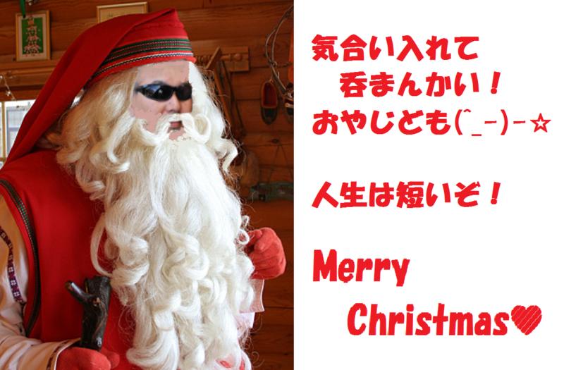 f:id:max6:20131223115157p:image
