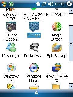 f:id:maxbao:20080330154053j:image