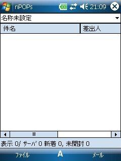f:id:maxbao:20080330211856j:image