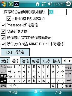 f:id:maxbao:20080405200015j:image