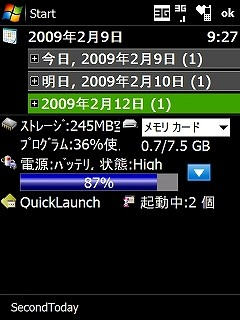 f:id:maxbao:20090209094852j:image