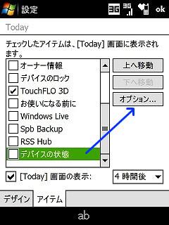 f:id:maxbao:20090209094856j:image