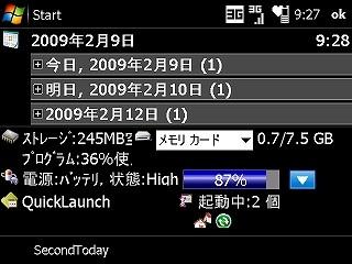 f:id:maxbao:20090209094857j:image