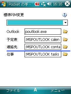 f:id:maxbao:20090223163244j:image