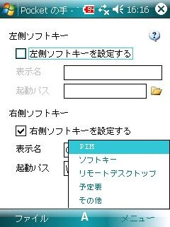 f:id:maxbao:20090223163245j:image
